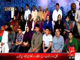 Rehmat e Ramazan - 02 Ramazan - Iftar- Tilawat - Surat Ash-Shams 9-15 - 20-JUN-15 - 92 News HD