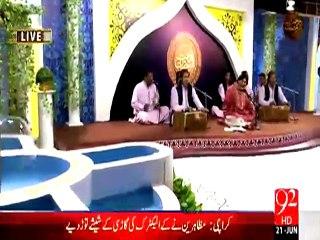 Rehmat e Ramazan - 03 Ramazan – Sehr- Qawwali – Tajdar-e-Haram - 21-JUN-15- 92 News