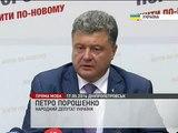 Порошенко про кримських татар