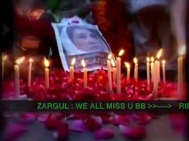 MAIN BETI HON ZULFIQAR KI 1st anniversary  OF BENAZIR BHUTTO SHAHEED