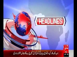 Headlines 04-07-2015-2200 - 92 News HD