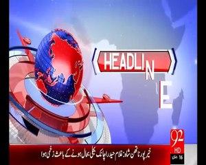Headlines 04-07-2015-2300 - 92 News HD