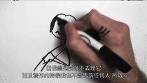 SMOSH:塗鴉一生-安東尼帕迪亞(Draw My Life - Anthony Padilla)【中文字幕】