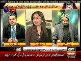 Khabar Say Khabar Tak - 6th July 2015