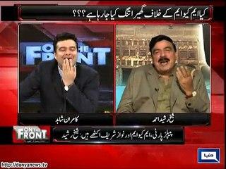 Bilawal Bhutto's shameful videos will be leaked: Sheikh Rasheed