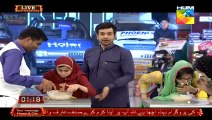 Jeet Ka Dum (Ramzan Special) Full Hum Tv Show July 6, 2015