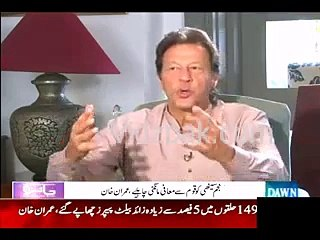 I will not apologize to Najam Sethi in fact, he should apologize to us as he failed to perform as neutral caretaker CM :- Imran Khan