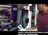 Multi-Functional Non Woven Bag Making Machine