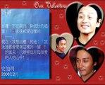 張國榮 Leslie Cheung Our Valentine Fans messages