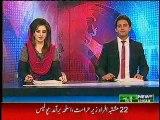 TAZA TAZA KHABRAIN, PTV NEWS, 0000 HRS, 5 JULY, 2015