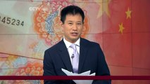 Latest Inflation Numbers in China: What Do They Mean?