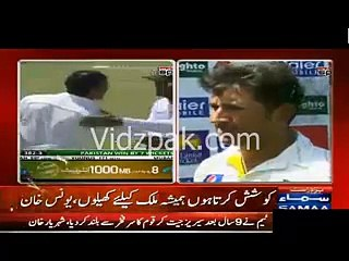 watch Man Of the series Yasir Shah Post Match Interview