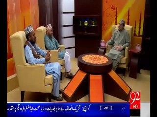 Subha E Noor 04-07-2015 - 92 News HD