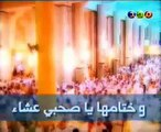Anasheed Arabic Song from Muslim Children  15 anachide أناشيد