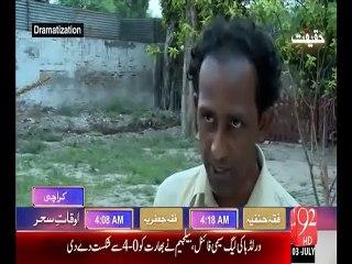 Haqeeqat 03-07-2015 - 92 News HD