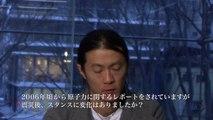 わすれン!ストーリーズ 035 MC/音楽家=ジャーナリスト Shing02さん / Wasuren! Stories 035: Shing02 (MC/Musician = Journalist)