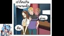 (Dora GAG)การ์ตูนหื่น โดจิน #4 :ยังไม�
