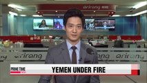 Nearly 100 dead in Saudi-led airstrikes in Yemen