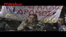 Ακούστε τον Δ.Καζάκη σε εκδήλωση στις 22 Μαΐου 2010