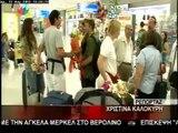 17.8.12-Ολυμπιονίκες οι Έλληνες μαθητές στην Αστρονομία