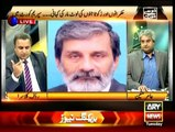 Khabar Say Khabar Tak - 7th July 2015