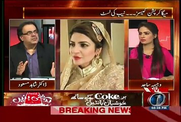 Dr Shahid Masood First Time Reveals The Name Of Tanveer Zamani's Husband