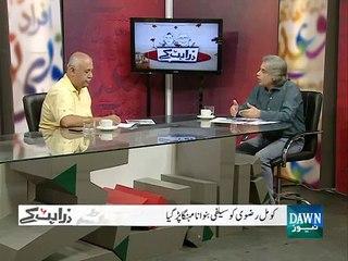 "Edhi's reaction on ""controversial selfie"" with Komal Rizvi"