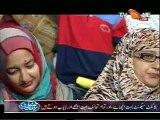 Ab To Madine Mujh Ko Phir Yaad Aa Raha Hai By Owais Raza Qadri
