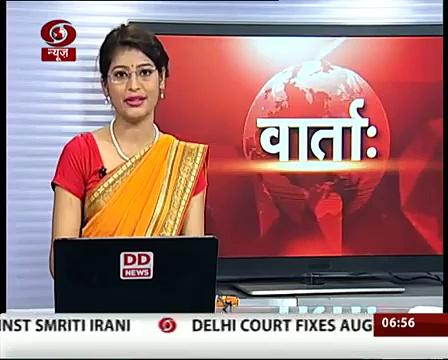 Morning Sanskrit News (25th June 2015)