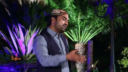 Rozy Da Nazara Changa Lagda hy  by Professor Sohail Kaleem Farooqi - Ramadan 2015