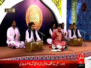 Rehmat e Ramazan - 03 Ramazan – Sehr- Qawwali – Izzat Khuda Ki Fatima Binte Nabi Batool Hain - 21-JUN-15- 92 News