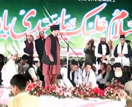 Pir Syed Manzoor Hussain Gillani Warsi From Mahfil Milad