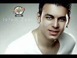 اغنية اسلام زكى - اميرة فى قلبى | Islam Zaki - Amira Fi 2alby