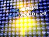 NTDTV, the only unsensored non-governmental Chinese language television network