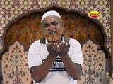 Mahe Den Mahe Den Jana Nahi || Ramzan Ki Raatein || HD || Mahe ramzaan Mubarak 2015