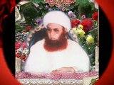 Manqabat-Pir-Saif-ur-Rehman-Saifi-Naat-By-Saifullah-Saifi