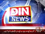 Din News Headlines 5 P.M (08 July 2015)