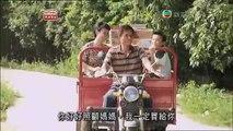 2011-11-05 RTHK 廉政行動2011-盲目 TVB播放版本 2/4