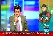 Jaiza (Mega Courrption Case Ki Fehrist May Wazir e Azam Ka Name Shamil) - 8th July 2015