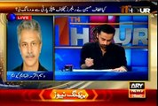 ARY 11TH Hour Waseem Badami with MQM Waseem Akhtar (07 July 2015)