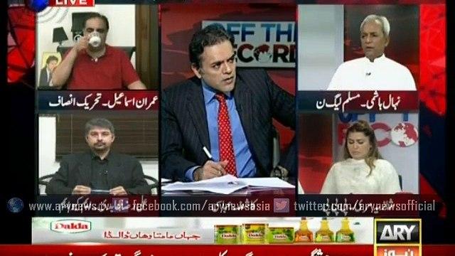 Why are Muttahida, PPP afraid of Karachi Operation?