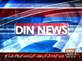 Din News Headlines 11 P.M (08 July 2015)