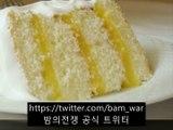 서빙고키스방  만평키스방《역삼키스방߳데이트  bamwaR⑤.COM..밤전..》