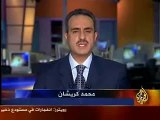 Explosion nucléaire/nuclear explosion 11/10/06 Bagdad