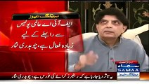 Chaudhary Nisar taunt Asif Zardari Malik Altaf Hussain