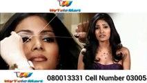 Electric Beauty Threader Face Threader Price Pakistan, Karachi, Lahore, Islamabad Multan Hyderabad