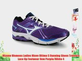 Mizuno Womens Ladies Wave Ultima 5 Running Shoes Trainers Lace Up Footwear New Purple/White