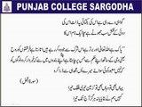 Urdu Hamd Shair No 2 (2)