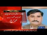 KPK Change - Ehtisab Commission arrests Sitting Minister Minning Zia ullah Afridi