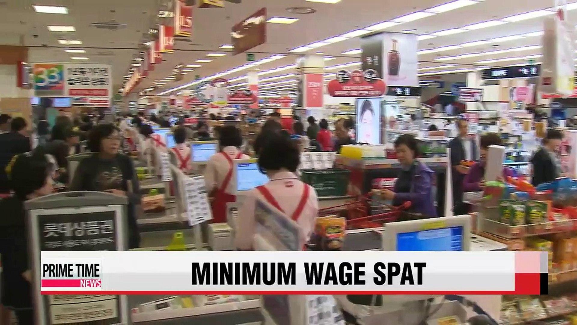 Korea's minimum wage for 2016 set at 6,030 won (US$5.30)